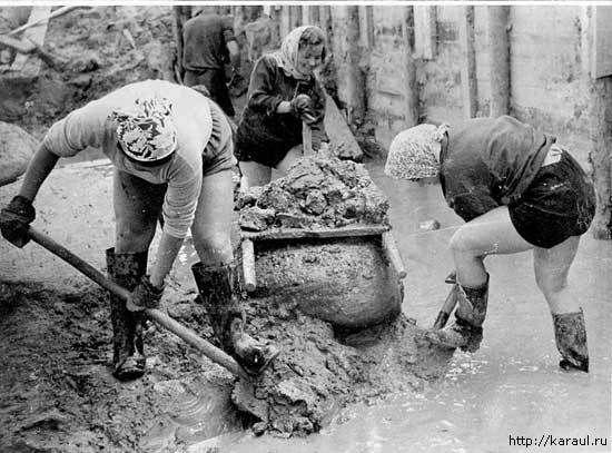 Soviet Women.